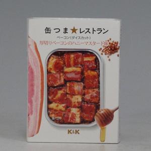 K&K 缶つまベーコンハニーマスタード 105g  [7302]
