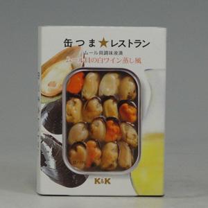 K&K 缶つまムール貝の白ワイン蒸し風 95g  [7306]