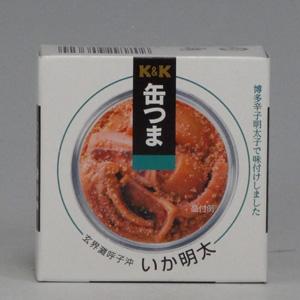 K&K 缶つま玄界灘呼子沖いか明太 45g  [7307]