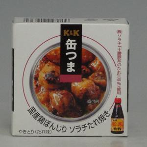 K&K 缶つま鶏ぼんじりソラチたれ焼き 45g  [7314]