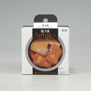 K&K 缶つまスモーク 鮭ハラス50g  [7319]