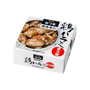 缶つまホルモン 鶏ハラミ 直火焼 60g  [7343]