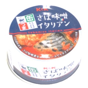 K&K 缶つま さば味噌イタリアン 150g  [7384]