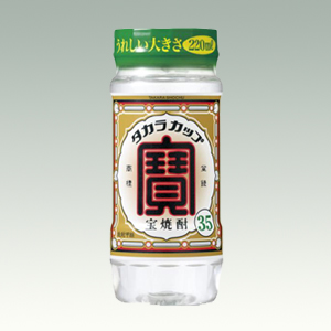 タカラ 焼酎 35゜カツプ 220ml  [74238]