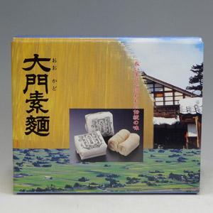 大門素麺(おおかどそうめん) 350g×10個入り  [751032]