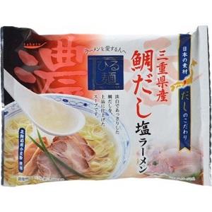 だし麺 三重県産鯛だし塩ラーメン 109g [7513]