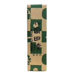 富田漬 1本 (好田酒店)  [752251]