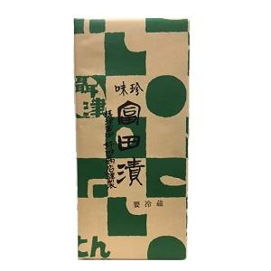 富田漬 2本セット (好田酒店)  [752252]
