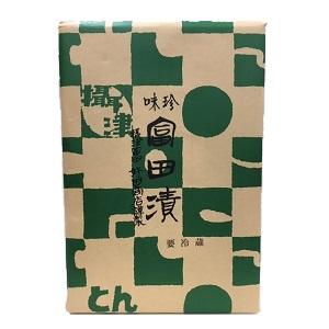 富田漬 3本セット (好田酒店)  [752253]