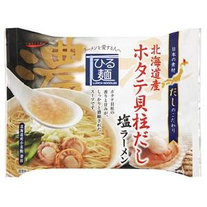 だし麺 北海道産ほたて貝柱だし塩ラーメン 112g [7532]