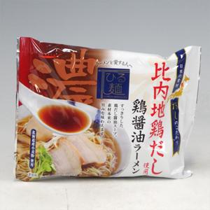 だし麺 比内地鶏だし醤油ラーメン 119g  [7540]