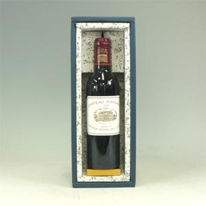 ギフト用ハーフワイン1本用Box(布なし)  [755507]