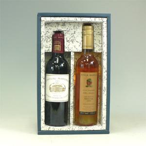 ギフト用ハーフワイン2本用Box(布なし)  [755508]