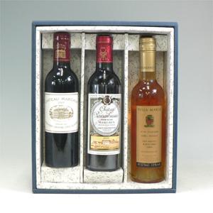 ギフト用ハーフワイン3本用Box(布なし)  [755509]
