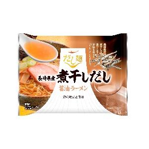 だし麺 長崎県産煮干しだし醤油ラーメン  [7591]