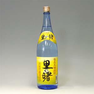 里の曙 黒糖焼酎 25゜ 1800ml  [76196]