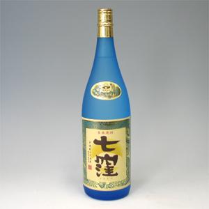 七窪 芋焼酎  25°1800ml  [76236]