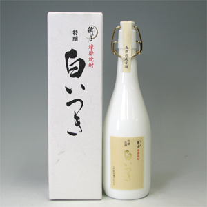 球磨焼酎 特醸 白いつき 35度 720ml  [76291]