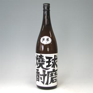 球磨焼酎 米 25゜ 1.8L  [76301]