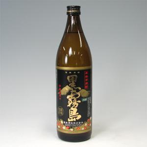 黒霧島 芋焼酎 25゜瓶 900ml  [76542]