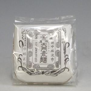 「大門素麺(おおかどそうめん)」350g  [7661]