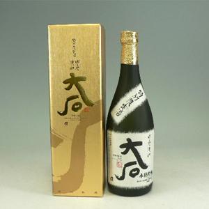 大石 特別限定酒 米 箱入 25°720ml  [76770]