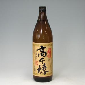 高千穂 芋 25゜ 900ml  [76852]