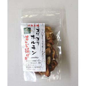 コリコリホルモンせんじ揚げ(G7)80g  [769031]