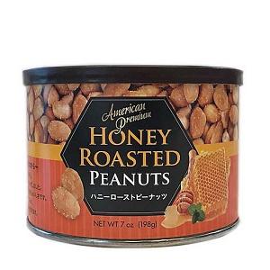 ハニーローストピーナッツ(食塩使用)198g  [769041]