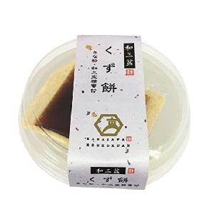 徳島産業 和三盆のくず餅 カップ 120g  [769071]