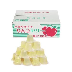 ASフーズ 果汁100%のももゼリー 23粒箱  [769110]