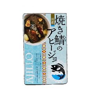 高木商店 焼鯖のアヒージョ 100g缶  [769140]
