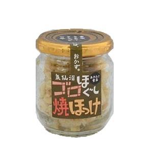 あかふさ食品 気仙沼ゴロほぐし焼ほっけ瓶 80g  [769178]