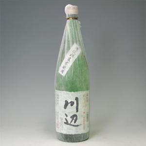 川辺 米焼酎 限定 25゜ 1.8L  [76927]