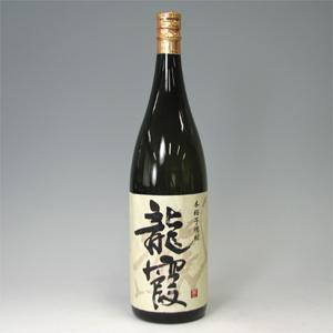 龍霞(りゅうがすみ) 1.8L 25度  [76930]