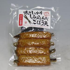 伍魚福 Sごぼう天 4本入り  [770016]
