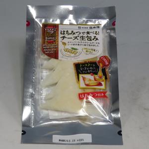 伍魚福 はちみつで食べる!チーズ生包み 5枚  [770054]