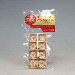 伍魚福 ゴーダチーズと生ハムロール 8ヶ入  [770073]