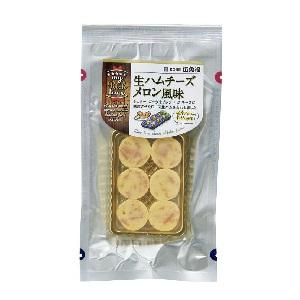 伍魚福 生ハムチーズメロン風味 6個  [770178]
