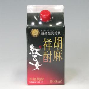 紅乙女 胡麻焼酎 パック 25゜ 900ml  [77064]