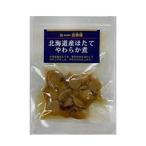 伍魚福 北海道産ほたてやわらか煮 60g  [770665]