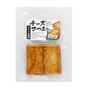 伍魚福 チーズさつま揚げ 3枚入    [770965]