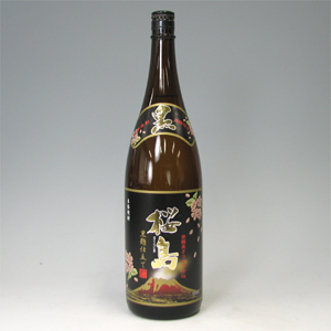 桜島 黒麹仕立て 25° 芋 1.8L  [77139]
