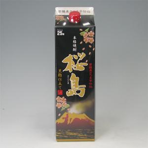 桜島 黒麹仕立 25°芋 パック1.8L  [77142]