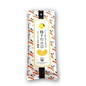 でよしのカシューナッツ 柚子わさび  35g  [777210]