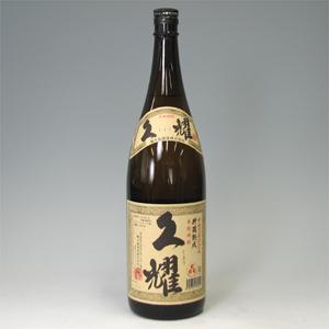 貯蔵古酒 久耀 25度 1800ml  [78012]
