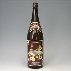 紫尾の露 甕仕込み 25゜ 1.8L  [78022]