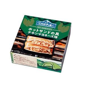CANPの達人 ホットサンドの具チキンマヨネーズ味 70g  [7826]