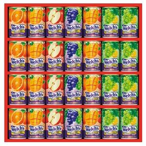 ウェルチ 100%果汁ギフト WS-30N  [792366]