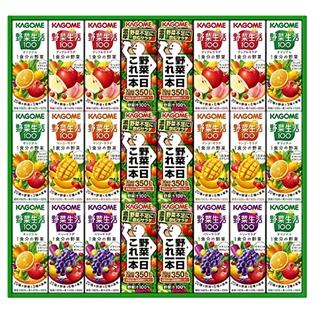 カゴメ 野菜飲料 バラエティーギフト KYJ-30  [794414]